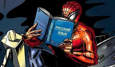 грамотность